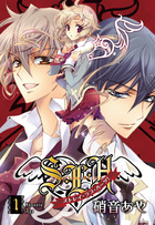 「S・L・H ストレイ・ラブ・ハーツ!(カドカワデジタルコミックス)」シリーズ