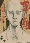 極厚版『軍鶏』 巻之壱 (1~3巻相当)-電子書籍