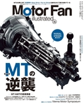 Motor Fan illustrated Vol.105-電子書籍
