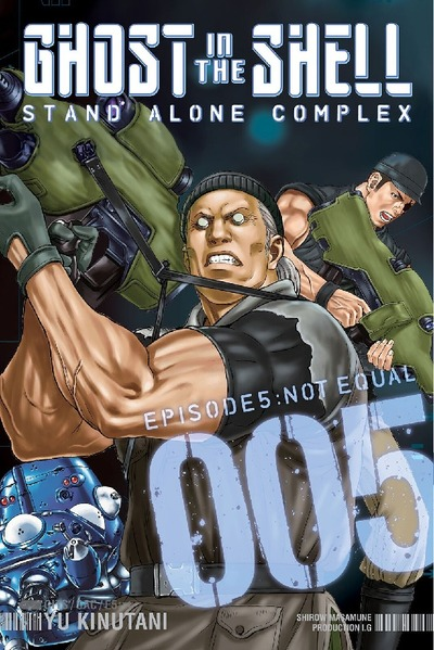 Ghost in the Shell Standalone Complex Volume 5