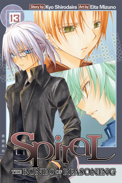 Spiral, Vol. 13-電子書籍