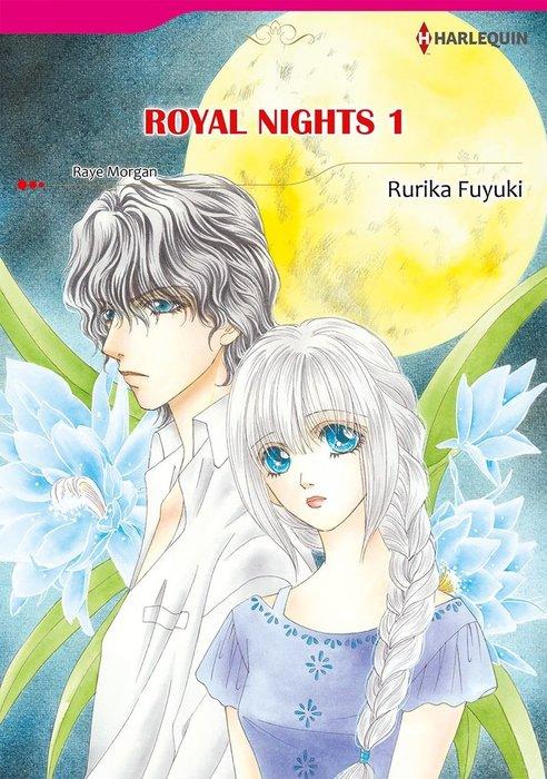 ROYAL NIGHTS 1-電子書籍-拡大画像