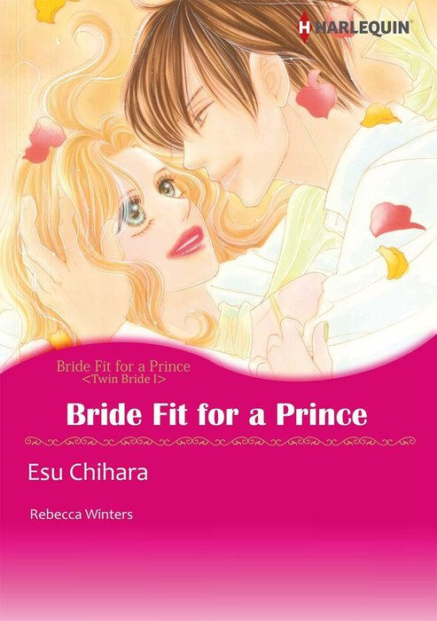 Bride Fit for A Prince Twin Bride 1拡大写真