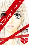 Deep Love アユの物語 分冊版(1)-電子書籍