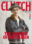 CLUTCH Magazine Vol.53-電子書籍