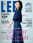 LEE 2016年9月号-電子書籍