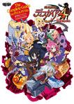 魔界戦記ディスガイア4 ザ・コンプリートガイド [PS3&PS Vita対応版]-電子書籍