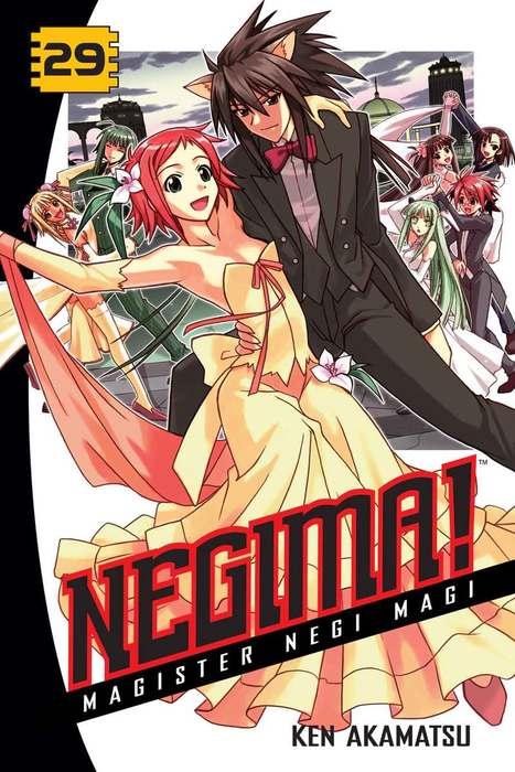 Negima! Volume 29拡大写真