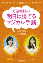 NHK囲碁シリーズ