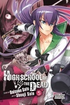 Highschool of the Dead, Vol. 5-電子書籍