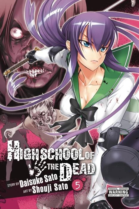 Highschool of the Dead, Vol. 5拡大写真
