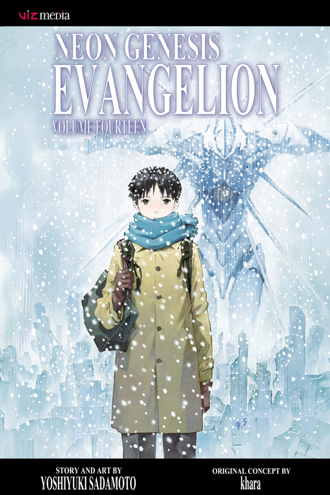 Neon Genesis Evangelion, vol. 14拡大写真