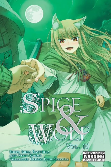 Spice and Wolf, Vol. 10 (manga)拡大写真