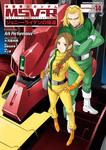 機動戦士ガンダム MSV-R ジョニー・ライデンの帰還(14)-電子書籍