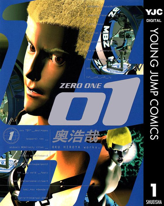 01<ZERO ONE> 1拡大写真