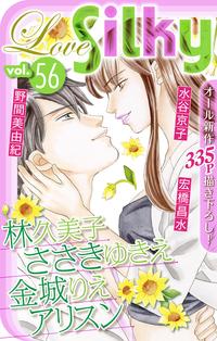 Love Silky Vol.56