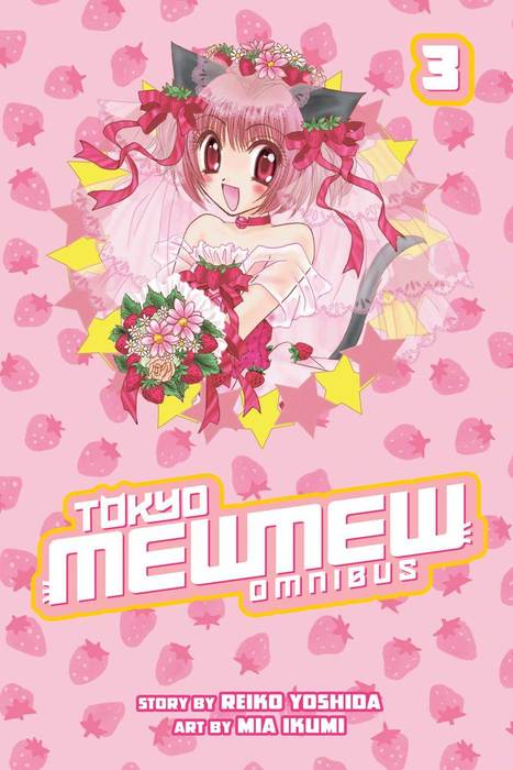 Tokyo Mew Mew Omnibus 3拡大写真