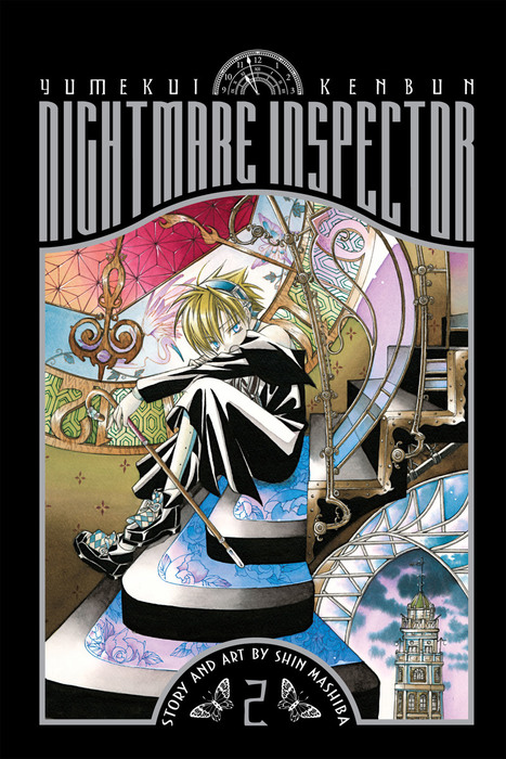 Nightmare Inspector: Yumekui Kenbun, Vol. 2拡大写真
