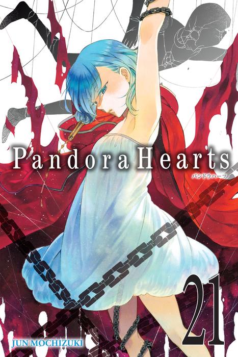 PandoraHearts, Vol. 21拡大写真