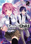 CHAOS;CHILD 2-電子書籍