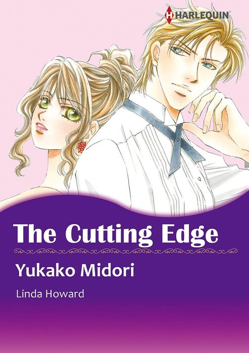 THE CUTTING EDGE拡大写真