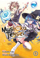 「Mushoku Tensei: Jobless Reincarnation」シリーズ