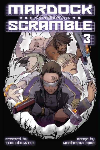Mardock Scramble 3