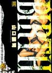 BIRTH (5)-電子書籍