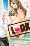 L・DK(4)-電子書籍