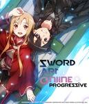Sword Art Online Progressive 1 (light novel): Bookshelf Skin [Bonus Item]