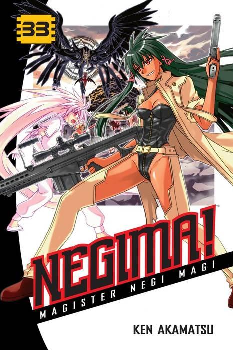 Negima! Volume 33拡大写真
