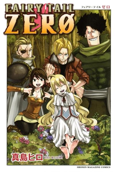 FAIRY TAIL ZERO(1)-電子書籍