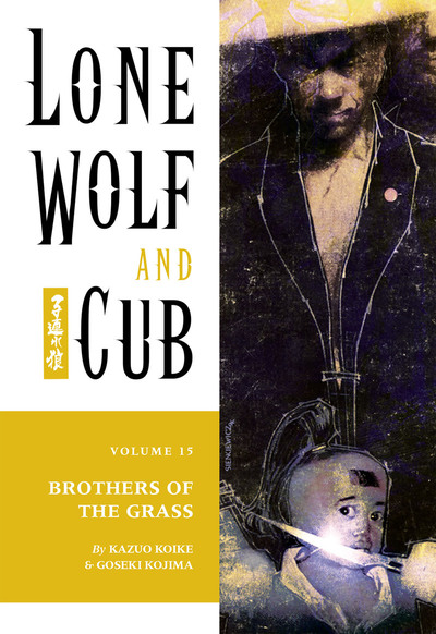 Lone Wolf and Cub Volume 15: Brothers of the Grass