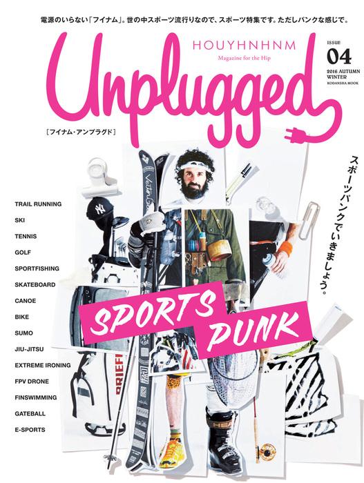 HOUYHNHNM Unplugged ISSUE 04 2016 AUTUMN WINTER拡大写真