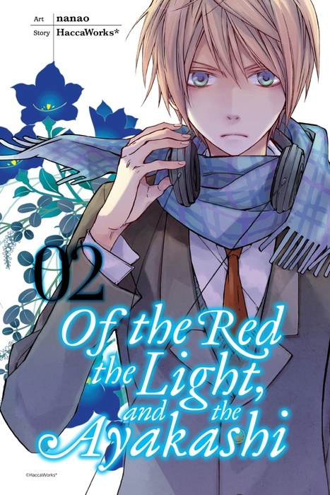Of the Red, the Light, and the Ayakashi, Vol. 2拡大写真