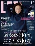 LEE 2016年12月号-電子書籍