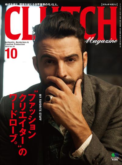 CLUTCH Magazine Vol.43-電子書籍
