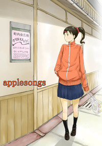 applesongs