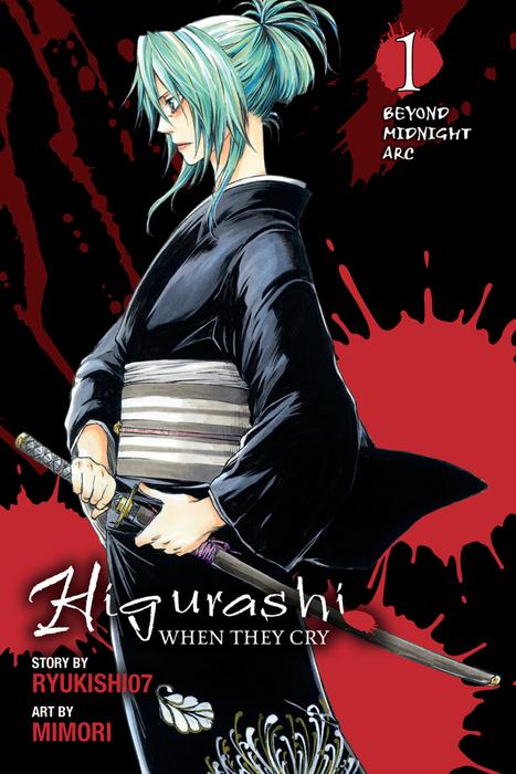Higurashi When They Cry: Beyond Midnight Arc, Vol. 1拡大写真