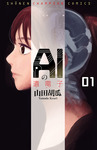 AIの遺電子 1【試し読み増量版】-電子書籍