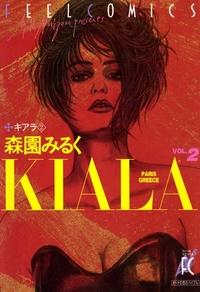 キアラ (2)