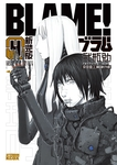 新装版 BLAME!(4)-電子書籍