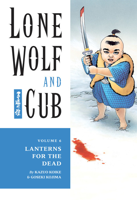 Lone Wolf and Cub Volume 6: Lanterns for the Dead拡大写真