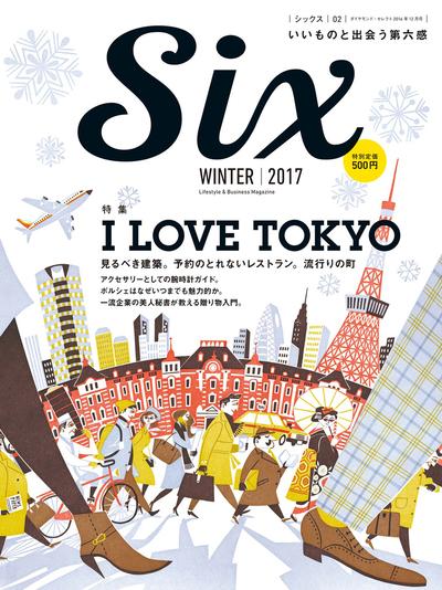 ダイヤモンド・セレクト 16年12月号 Six vol.2-電子書籍