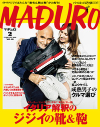 MADURO(マデュロ)2016年2月号-電子書籍