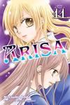 Arisa 11-電子書籍
