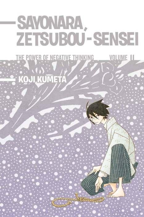 Sayonara Zetsubou-Sensei 11拡大写真