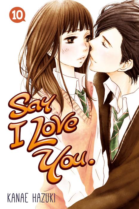 Say I Love You. 10拡大写真