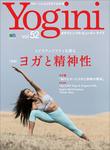 Yogini(ヨギーニ) Vol.52-電子書籍