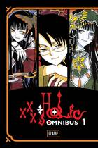 xxxHOLiC Omnibus